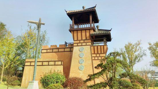 Gucheng Sceneic Area