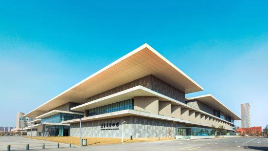 랴오닝성 박물관