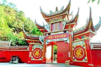 Laojun Cave