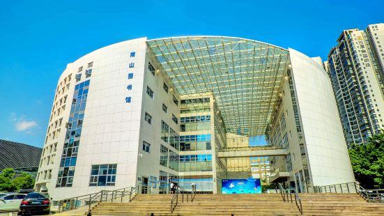 Nanshan Library