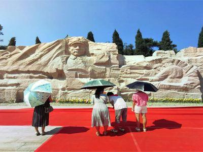 紅軍長征湘江戰役紀念館
