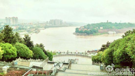 Qujiang Park
