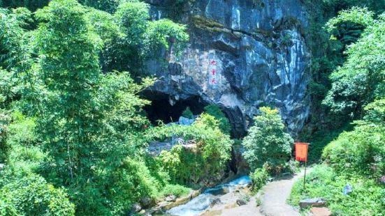 "The Fenglin (Rock Forest) Jiuchongtian (""Ninth Heaven"") Scenic Area"