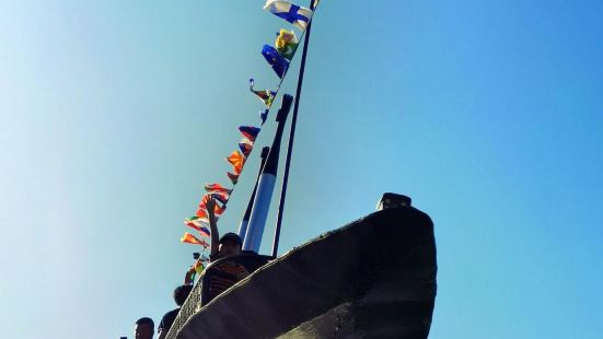 Jiaojiang Submarine Sightseeing Base