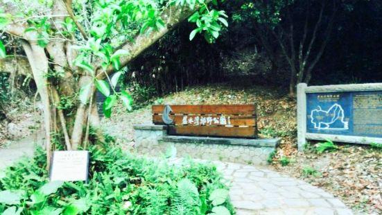 Bishuiwan Field Park