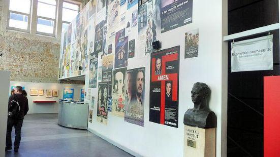 抵抗運動史和流放史中心