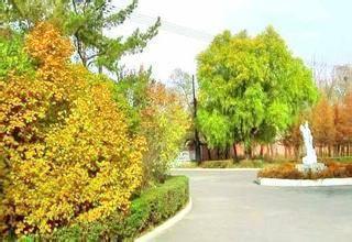 Hong'an Park