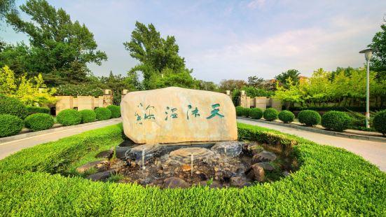 티엔무 온천