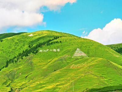 Lhagang Grassland