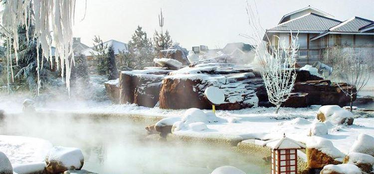 Anyuetan Hot Spring Resort