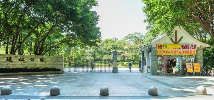 Zhujiang Park