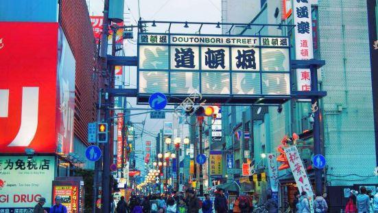 Suomachi Street