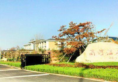Shanghe Hot Spring Base