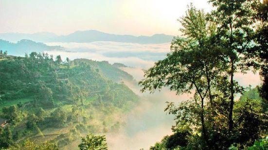 Siyeyu Nature Reserve