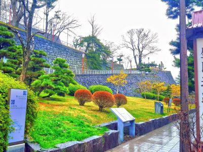 Iwate Park