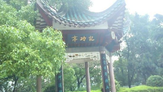 Yueping Park