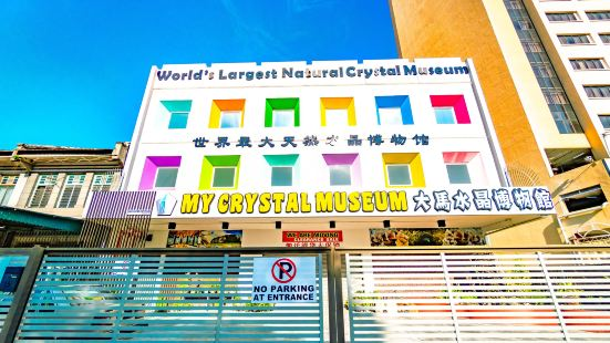 My Crystal Museum