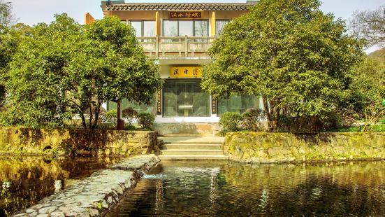Xizhongxi
