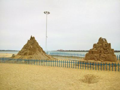 Shatan Park