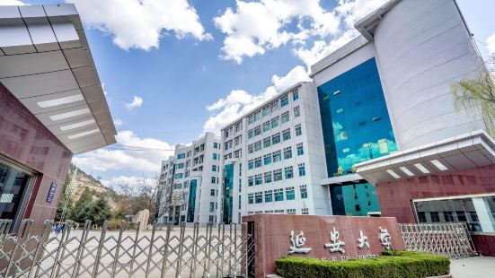 Yan'an University