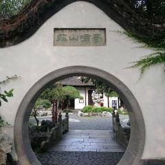 Ho Family Garden User Photo
