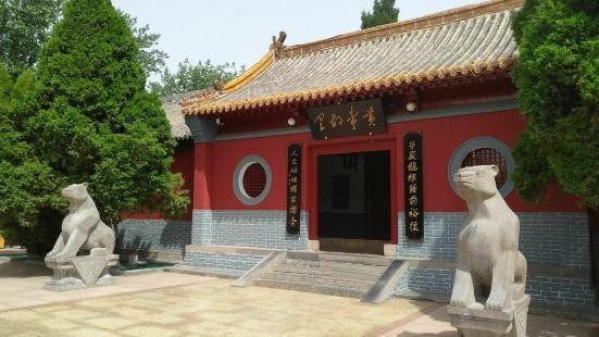 Xuan Yuan Temple of Xinzheng