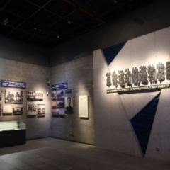 1911 Revolution Memorial Museum User Photo