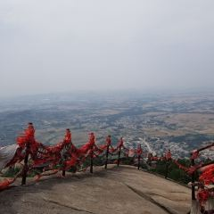 Yi Mountain User Photo