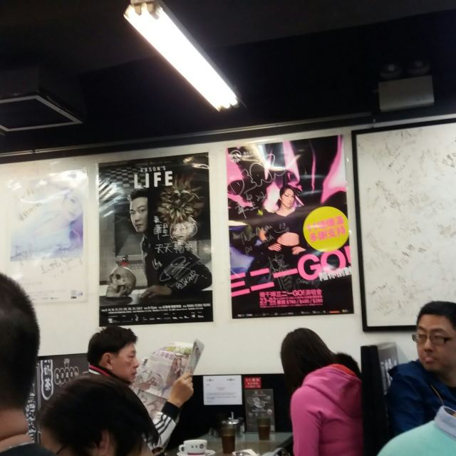 Capital Café (Wan Chai)