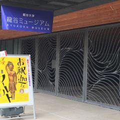 Ryukoku Museum User Photo