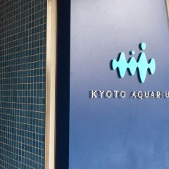 Kyoto Aquarium User Photo