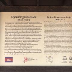 塔遜寺用戶圖片