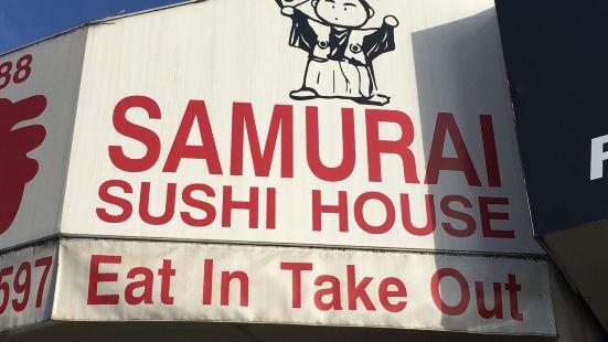 Samurai Sushi House