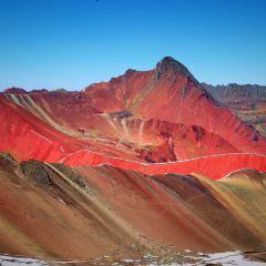 Rainbow Mountain User Photo