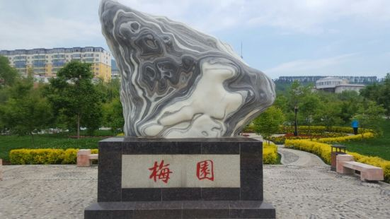 Longtoushan Zhongchao Border Holiday Park