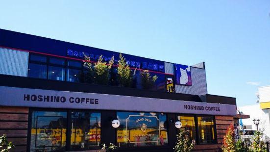Hoshino Coffee Mito