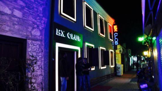Ex Club Kusadasi