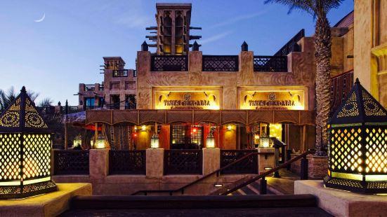 Times of Arabia Restaurant - Souk Madinat Jumeirah