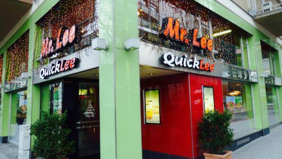 China Restaurant Hietzing Reviews Food