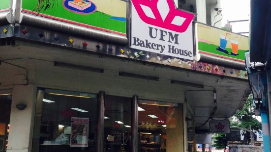 U F M Bakery House