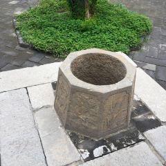 Wang Yuyang Memorial Hall User Photo