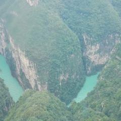 태항대협곡은 여행 사진