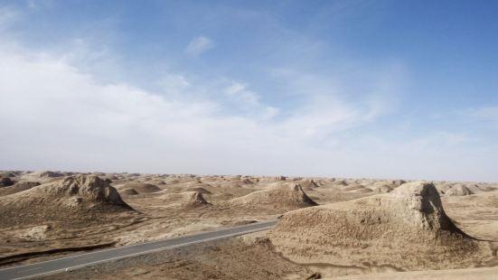 Shenna Ruins