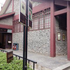 신민학회 옛터 여행 사진