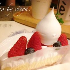 Xing Mei Le ( Tai Gu Hui ) User Photo