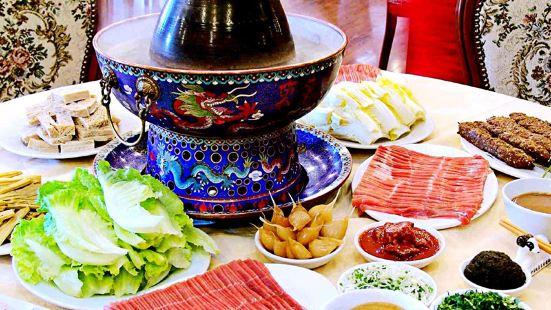 Dong Lai Shun Restaurant ( Xidan )