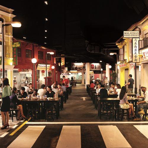 Malaysian Food Street