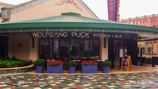 Wolfgang Puck Kitchen & Bar (Disney Town)