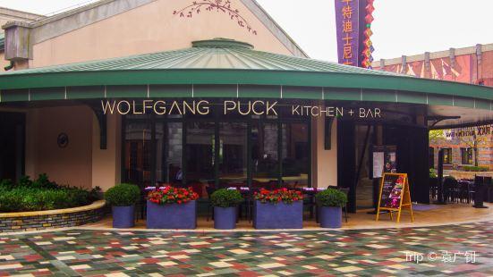Wolfgang Puck Kitchen & Bar (Disney Town)