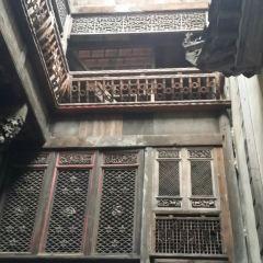 Huishang Mansion User Photo